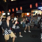 ALA Summer course Awaodori